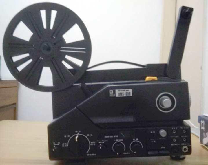 Sound OMS-650